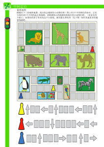 orientation_animals_game_CH1.2.1.1.01